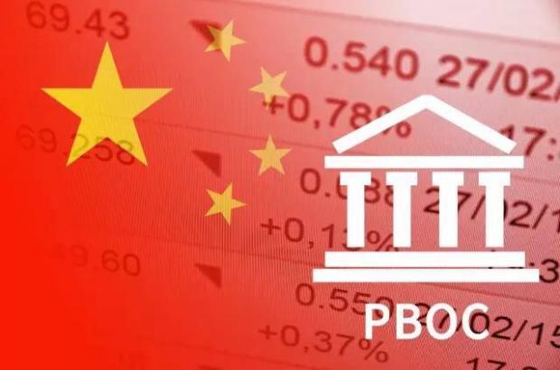 房价、货币政策怎么走?