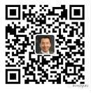 我心中的科大|献给母校中国科技大学六十周年华诞(二)