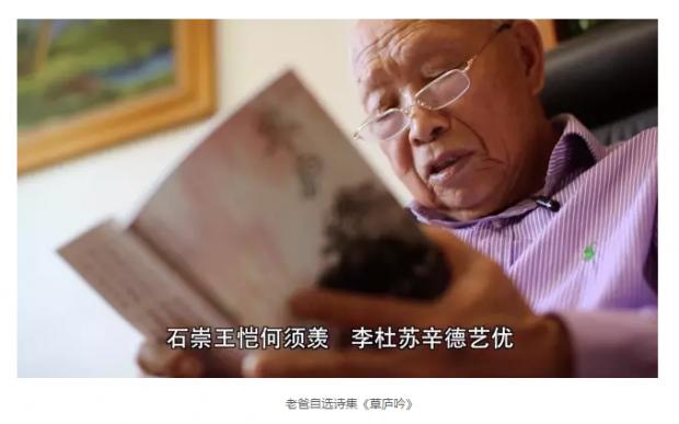 讲故事的人——致90岁的父亲
