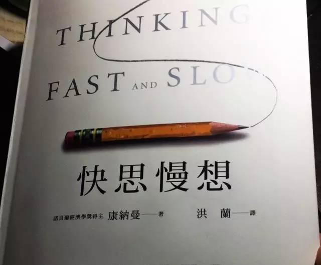 你思考过你是如何思考的吗