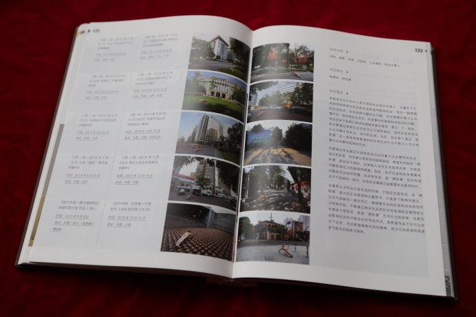 """中国行为艺术年鉴与""""俯卧撑"""""""