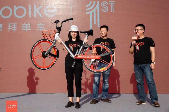 刘兴亮 共享单车的「下半场」