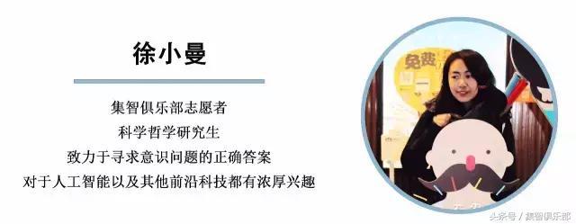 徐小曼:人工智能与教育——让我们从异形说起