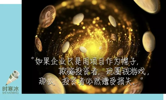 时寒冰:中国股市如何才能牛冠全球?(功夫财经)