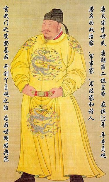 唐宋时期两个杰出的政治组合