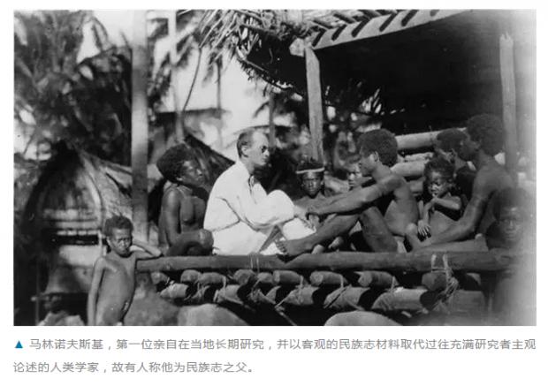 中国有活的社会科学吗?能吃吗?