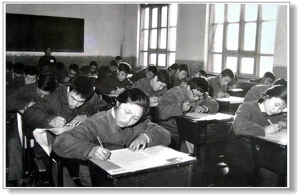 高考四十年:中国发展的重要动能