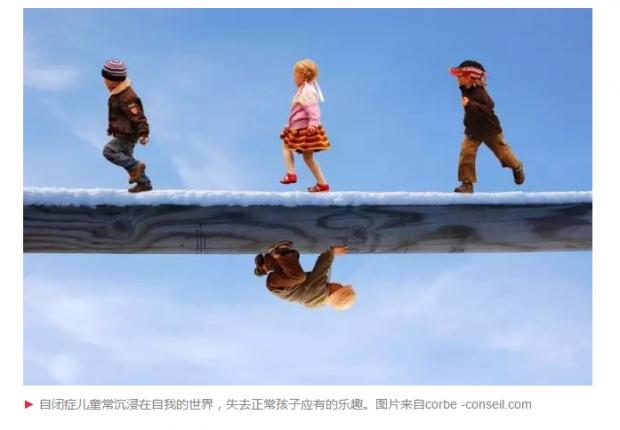 误解与抗争:自闭症孩子的希望在哪里?