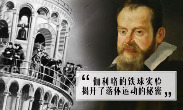 """中国商界缺少一群敢于""""扔铁球""""的人"""