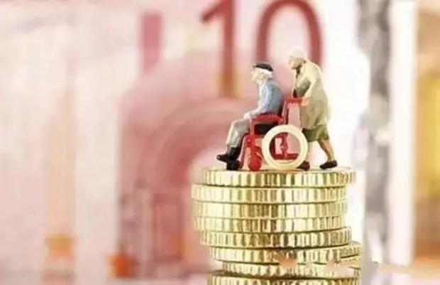 中国养老金投资政策与制度改革