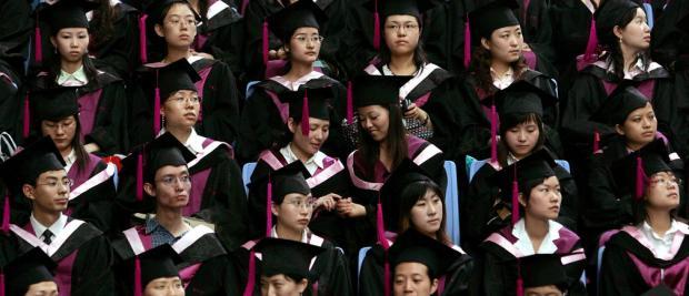 这些大学在世界享有最佳声誉