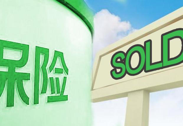 不懂金融就做不好房地产?内地房企绕道香港拿保险牌照