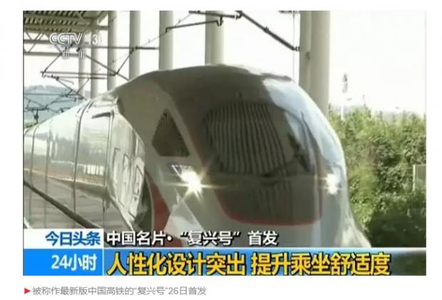 """中国科技从""""跟跑""""到""""领跑""""了吗?"""