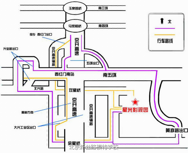[转载]北京新丝路模特学校2017年度招生简章