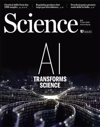 AI改变了科学——《科学》最新AI特刊|前沿
