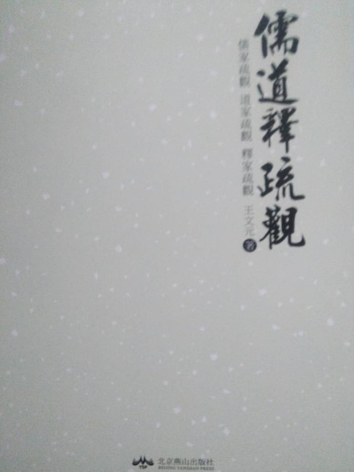 中国人喜欢文言文的比例已经大大落后于日本