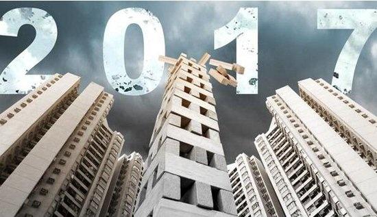 霸气如你!上半年楼市核心指标10强城市解读