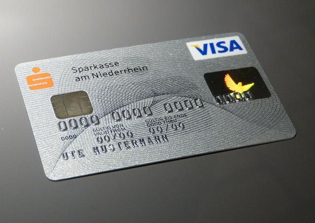 为什么建行要将乐视员工信用卡额度调成1元?