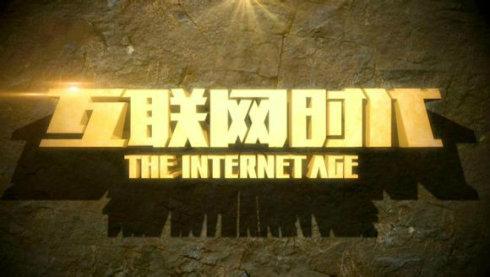"""【小白话】期待互联网时代的""""电视机"""""""