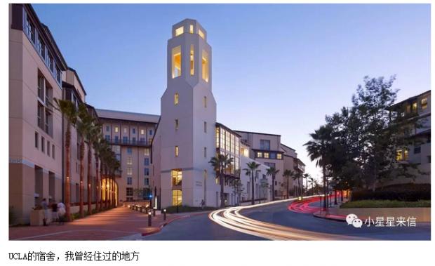 魏祥在国外大学可以住什么样的宿舍?(多图)