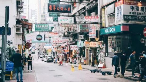 浮城北望——香港的圆舞