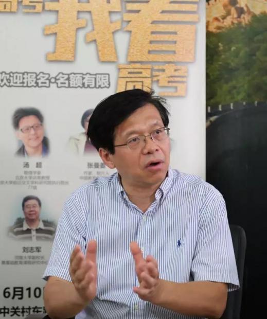 谢宇:中国人为什么这么重视高考