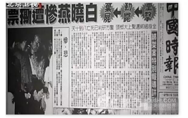 1997年香港回归你在干啥?