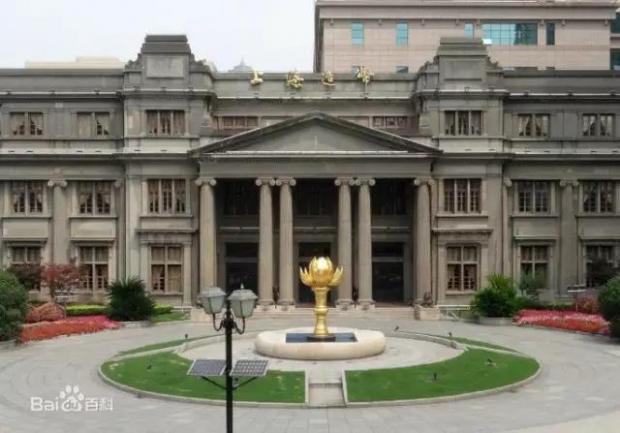 上海造币博物馆参观记