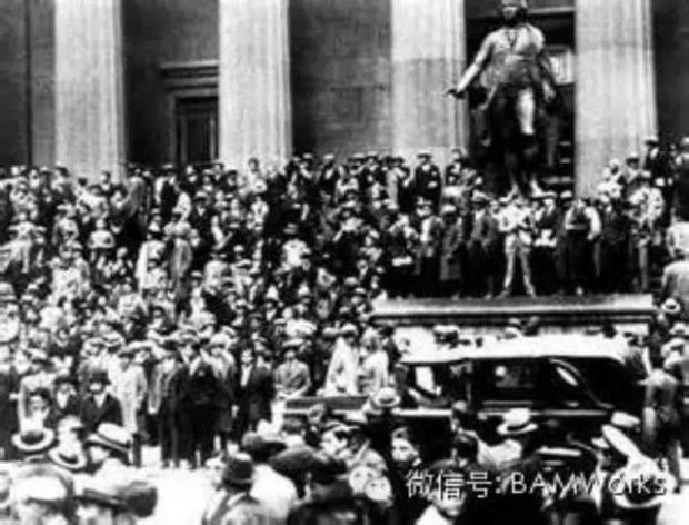 历史回放 | 1927-1929年美国大牛市崩盘前夜