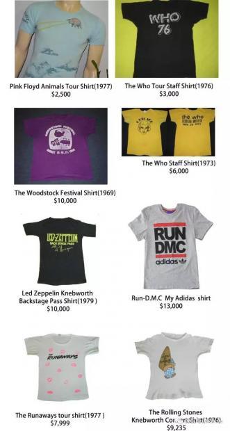 25000美元一件 说说那些古董摇滚T恤衫