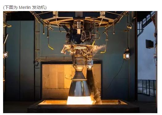 论第一性原理的理论和实践 | SpaceX如何克服各种困难