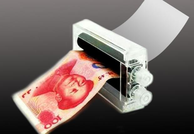 前任女首富身价14个月翻倍 造纸机为何突然变身印钞机?