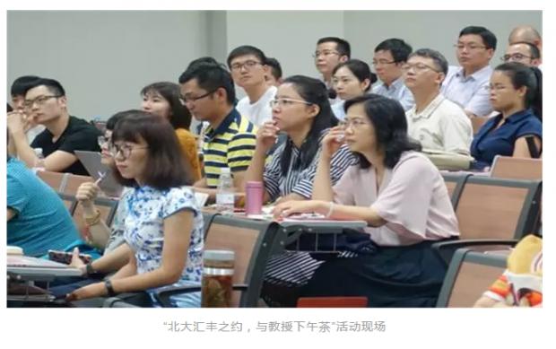 中国经济是否即将迎来新周期?