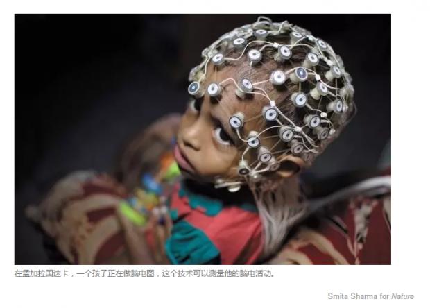 《自然》新闻特写 | 贫困如何影响大脑?