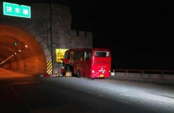 秦岭隧道设计缺陷的法律责任