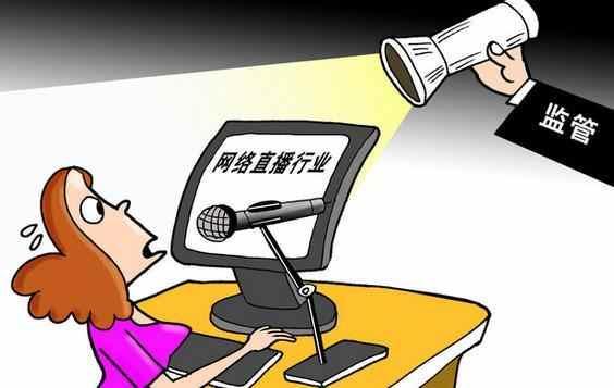 斗鱼TV如若逃不出这三大困境 被收购或是最好结局