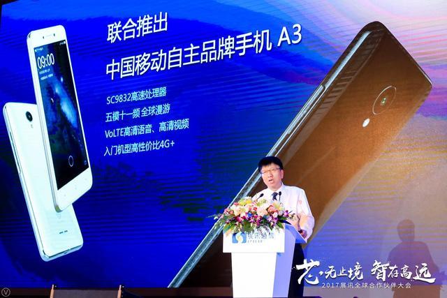 如何评价中国智能手机产业的技术水平?