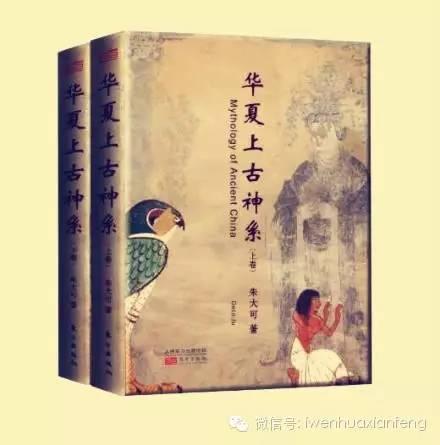 朱大可:华夏种族究竟起源于哪里?