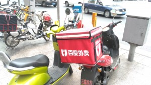 INTERNET: Baidu Spits Out Takeout Dining Service