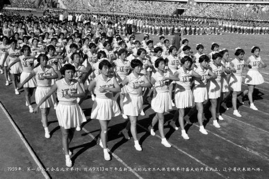 第一届全运会后教育部让大学生一律回校