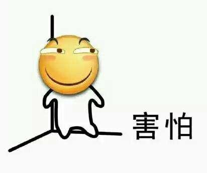 刘兴亮|共享汽车初体验