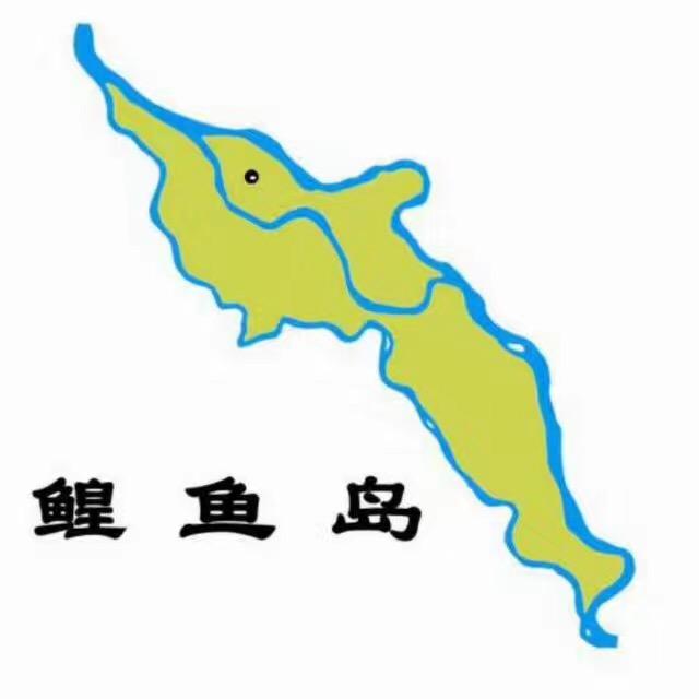 努力建立全东北唯一的松花江博物馆