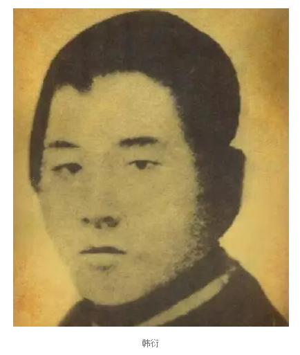 清末奇士韩衍,身中五刀未死,创建了中国第一支有理想的军队