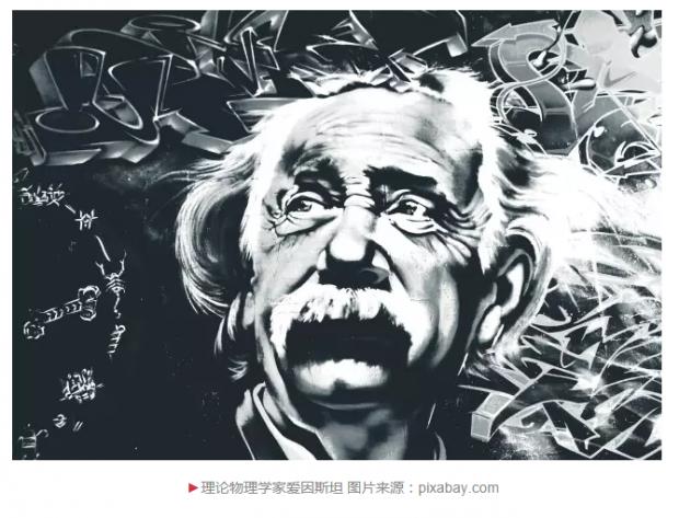 为什么中国理论物理学发展缓慢而日本频获诺奖?