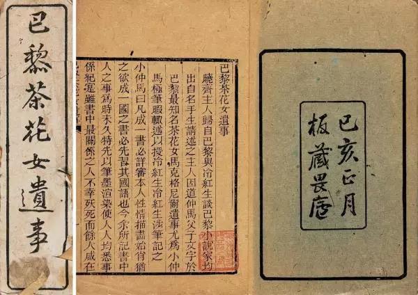 物质技术如何改变中国文学生活