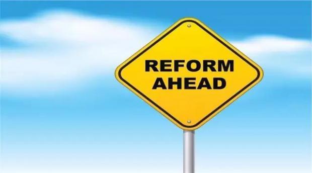 只有改革才能带来经济新周期