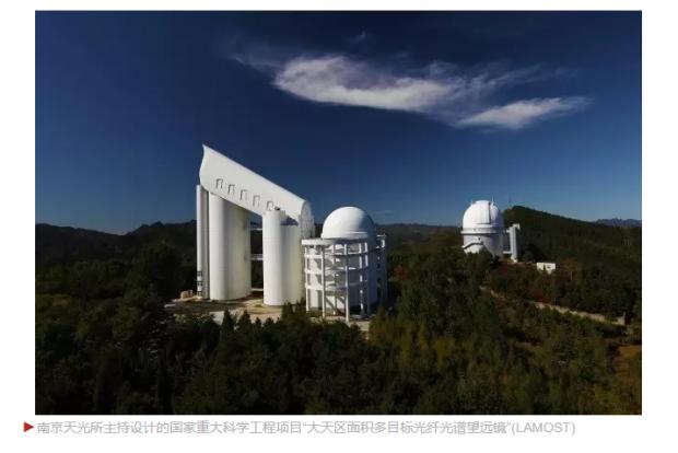 大望远镜争议之四:评审组长Anderson的回复|林潮的直白评论与陈建生最新回应