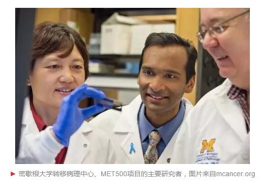 九成肿瘤患者死于肿瘤转移,治疗策略该更新了