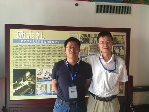 参加第三届全国研究生未来飞行器大赛评审