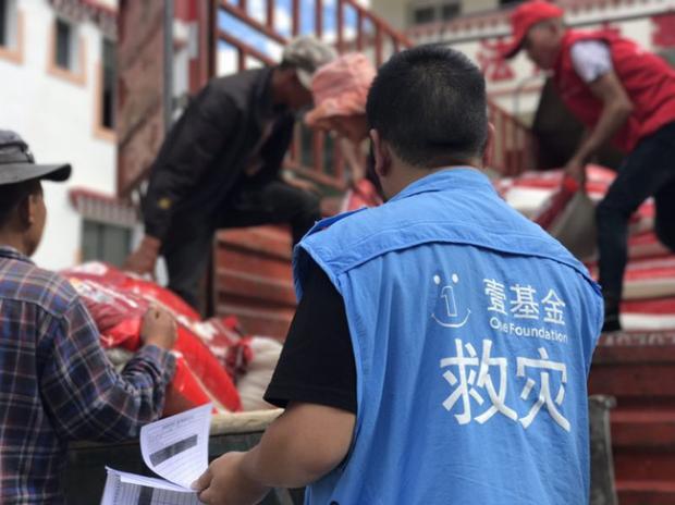 什么是有中国特色的民间救灾?